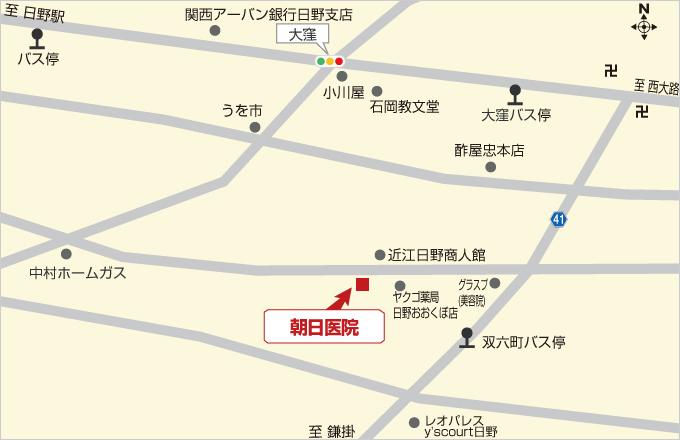 朝日医院 | 滋賀県蒲生郡日野町-内科・小児科・在宅訪問診療-