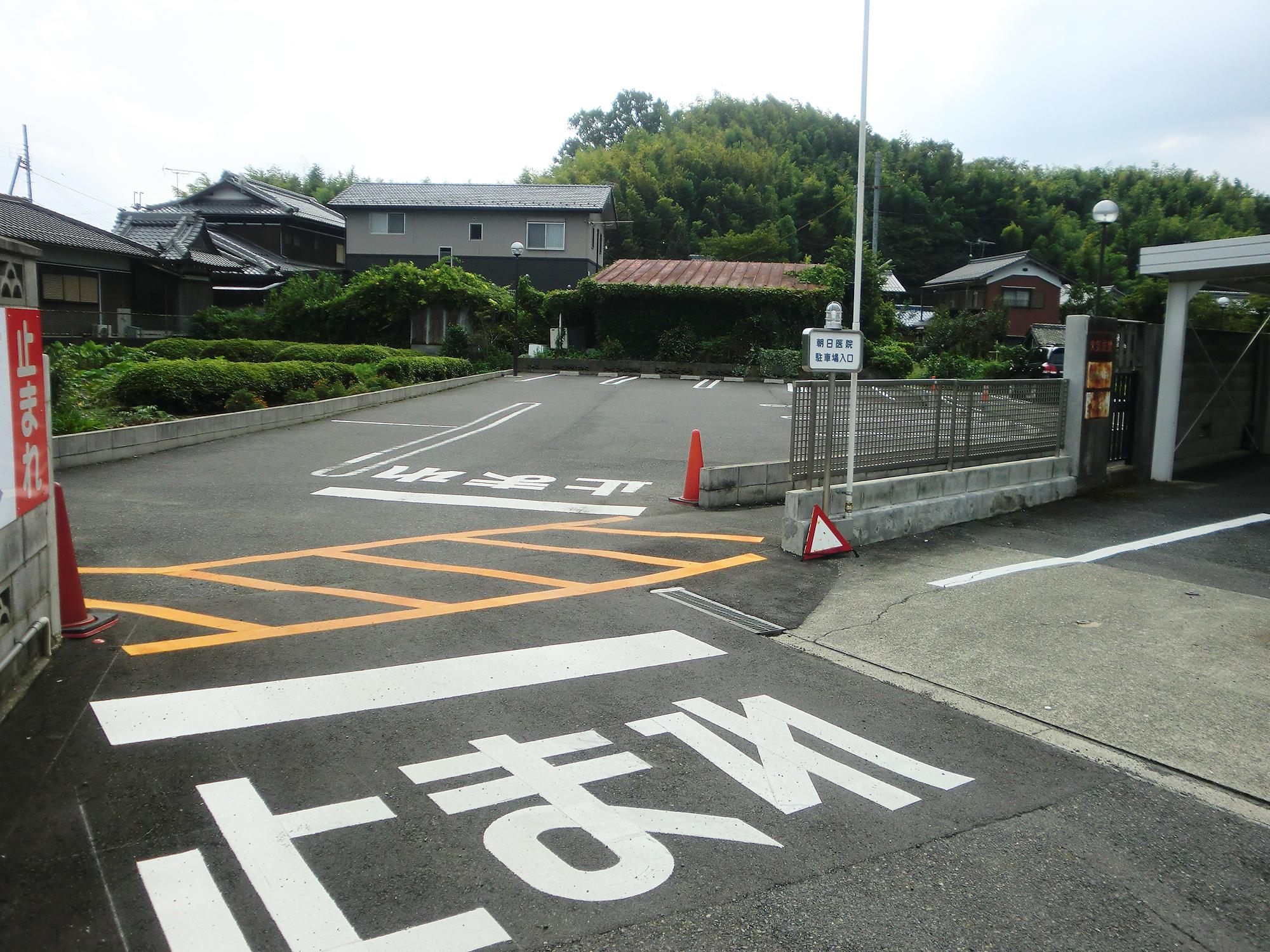 朝日医院駐車場